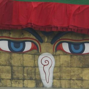 Nepal: the country of the multiple faces